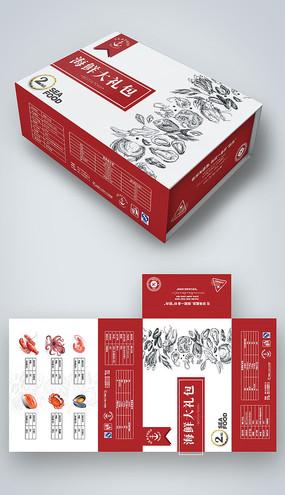 红色时尚海鲜礼盒包装设计