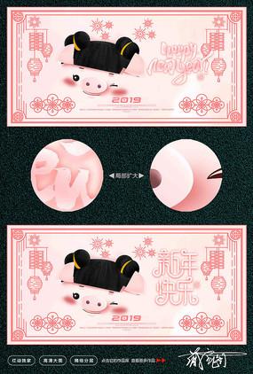 简约2019猪年插画海报设计