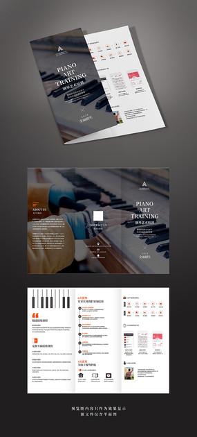 简约大气钢琴招生培训折页
