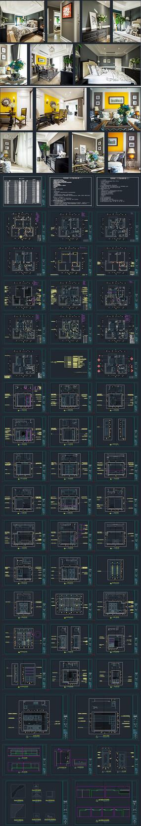 精美装修施工图CAD素材 dwg