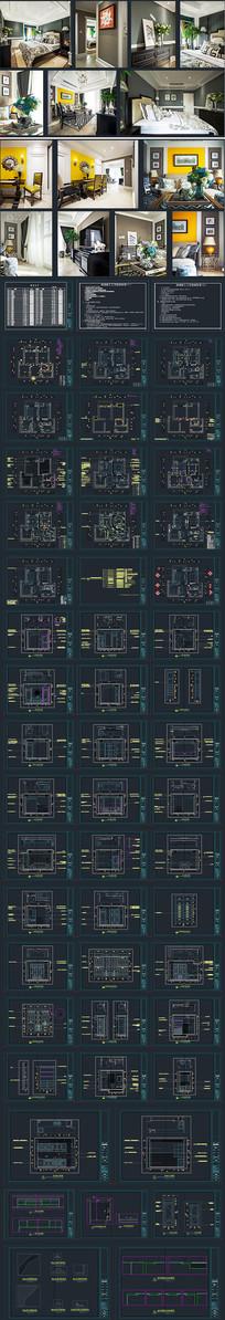 精美装修施工图CAD素材