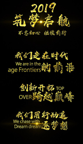 精质金色质感黄金字AE模板