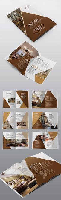咖啡色家居家装企业宣传画册