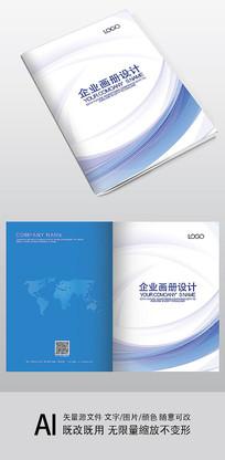 蓝色科技企业形象宣传画册封面