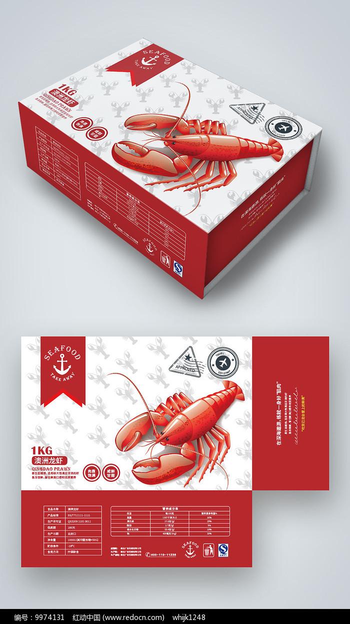 龙虾包装海鲜礼盒包装设计图片