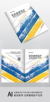 水彩创意企业宣传画册封面