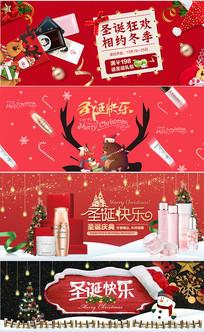 淘宝天猫圣诞节美妆促销海报
