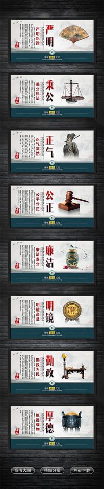 中国传廉政文化展板挂画