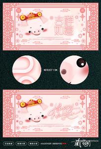 中国风猪年新春海报设计