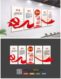 中式古典法治文化墙展板