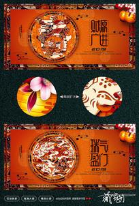 中式剪纸2019年猪年海报