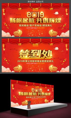 2019新年春节舞台背景