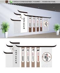 创意古典中式中医文化墙