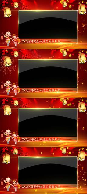 春节企业拜年AE模板