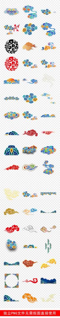 古典祥云图案中国风祥纹素材