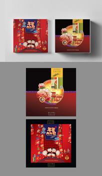 红色礼品包装盒模板