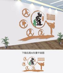 简约大气跆拳道精美文化墙
