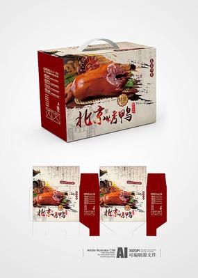 烤鸭包装平面图设计