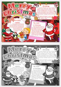 卡通漂亮英文圣诞节小报