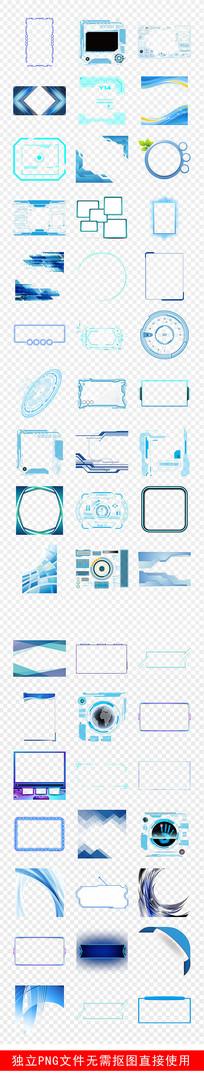 蓝色电商科技边框科技素材 PNG