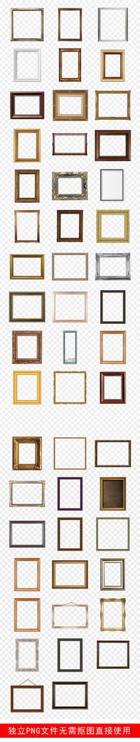 欧式画框相框金色精品素材 PNG