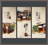 啤酒文化展板设计模版