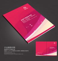 企业红色封面设计