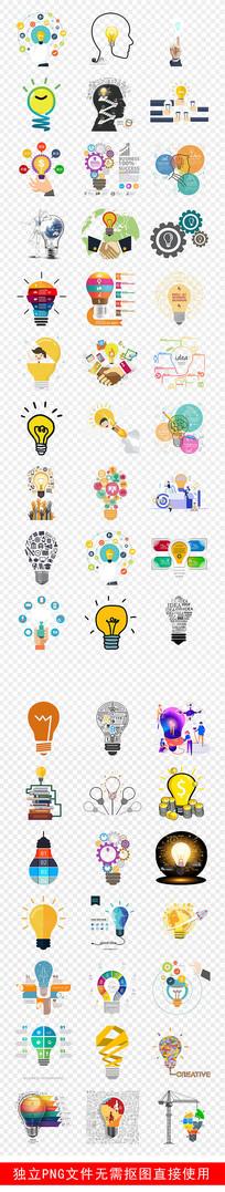 商务科技大数据手绘灯泡素材