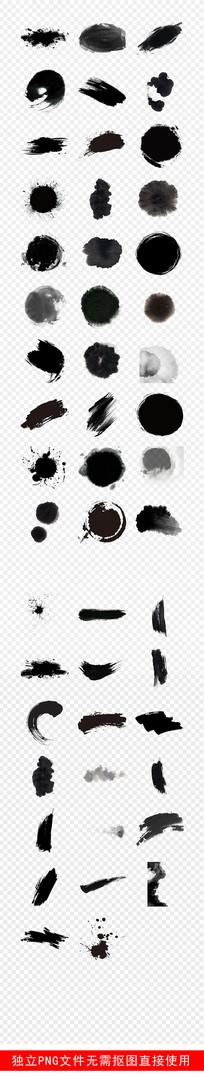 水墨黑色毛笔墨迹笔刷素材