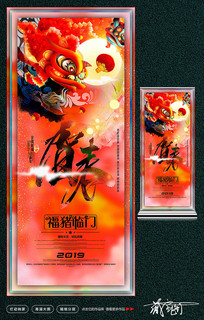 水墨中国风2019猪年背景
