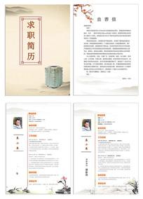 中国风毕业求职简历模板