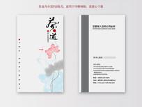 中国风茶道名片设计