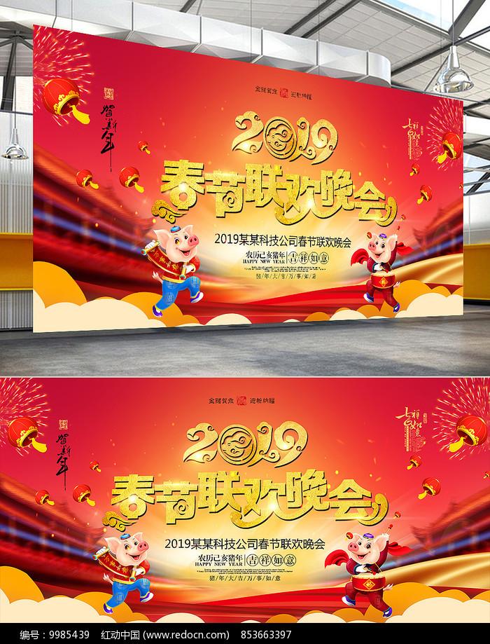中国红舞台网_中国风春节联欢晚会舞台背景板_红动网