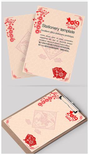 猪年的传统喜庆信纸