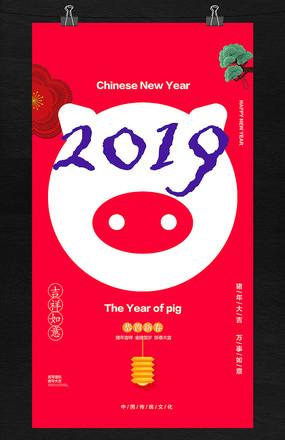 2019年猪年春节活动海报