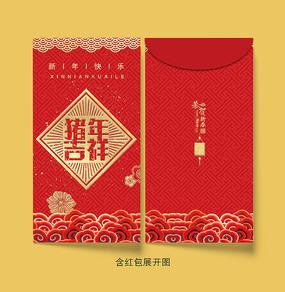 2019猪年吉祥春节红包设计