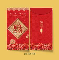 2019猪年吉祥春节红包设计 PSD