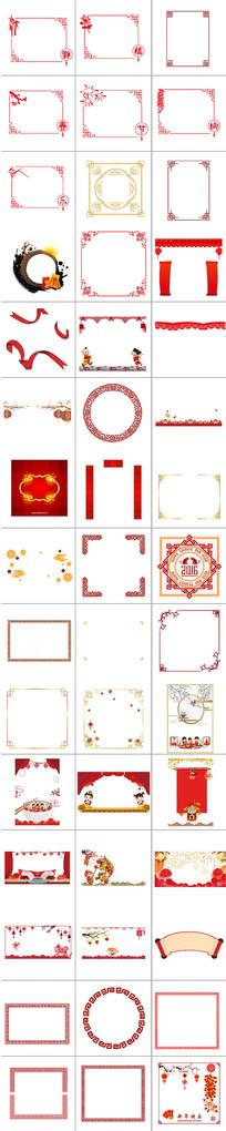AI红色边框素材
