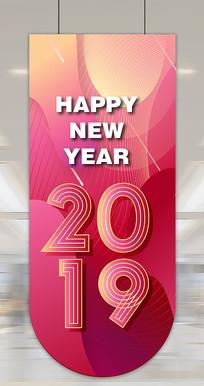 创意粉红色新年吊旗