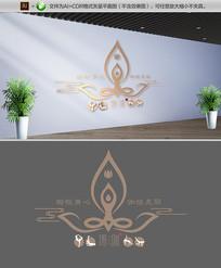 创意瑜伽培训形象文化墙