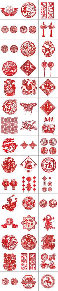 传统春节剪纸