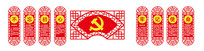 红色党员义务职责AI矢量展板