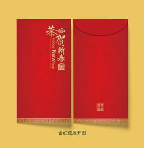 红色喜庆新春红包设计
