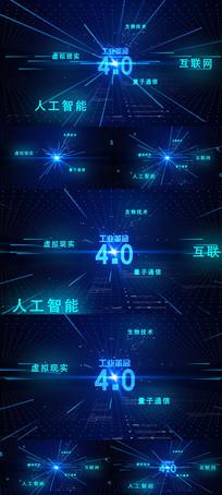 科技感字幕企业宣传片视频