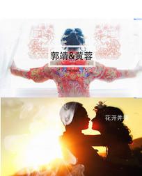 浪漫水墨婚礼AE模版