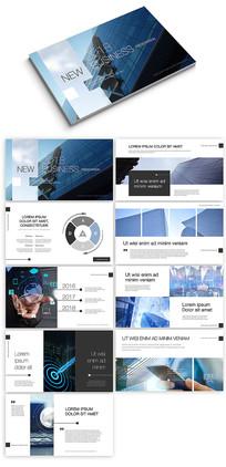 蓝色商务简约风企业宣传画册