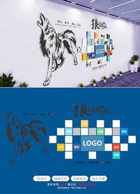 企业楼道文化墙员工风采照片墙