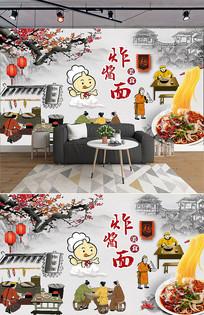 手绘传统重庆小面炸酱面背景墙