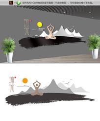 水墨中国风瑜伽文化墙