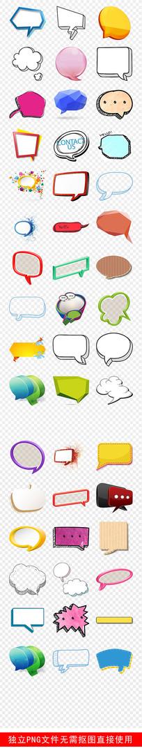 小报立体边框对话框PNG素材
